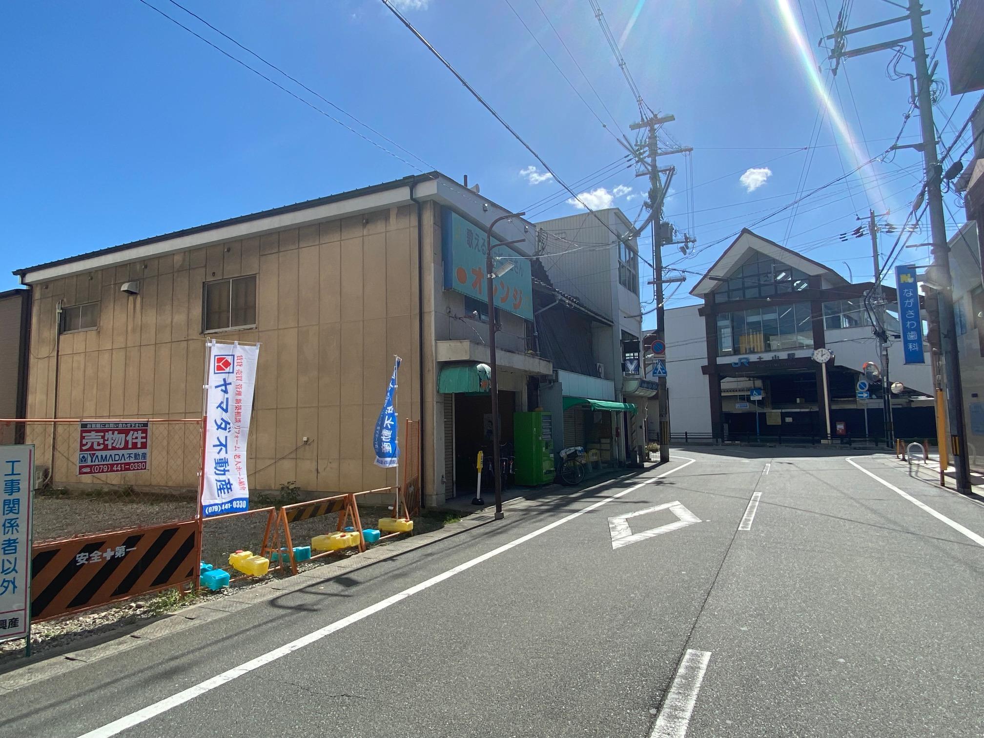 【売地】新野辺880写